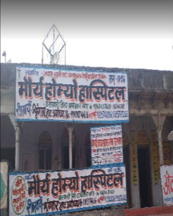 _भगवान श्री राम के अनुज लक्ष्मण को अयोध्यापुरी का प्रशासक माना जाता था, उनके निवास स्थान यानि लक्ष्म
