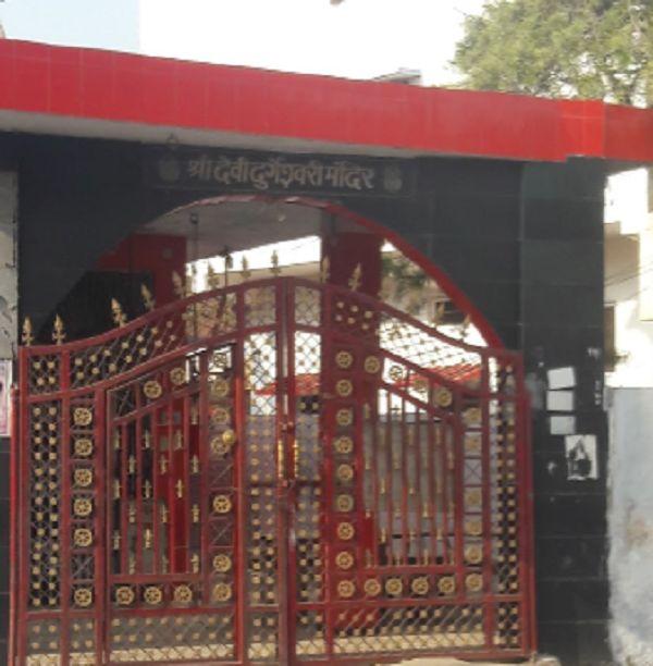 _उच्च कोटि के निष्ठावान व महान शिक्षाविद आचार्य नरेंद्रदेव भारत के प्रमुख स्वतंत्रता सेनानी थे. वह क