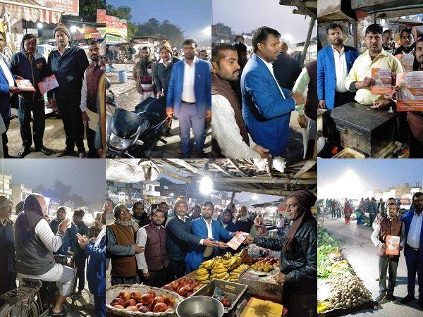 लखनऊ के अंतर्गत सरोजिनी नगर वार्ड-4 में नागरिकता संशोधन एक्ट के समर्थन में लोगों से अपील-नागरिकता स
