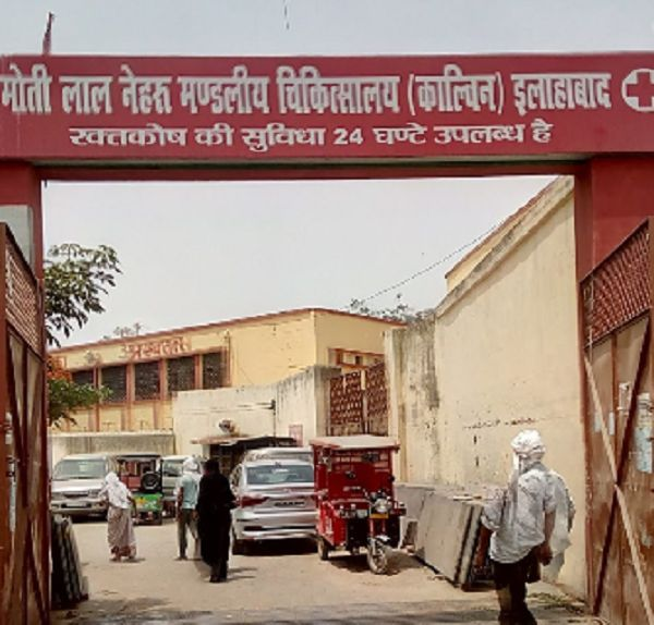 _पवित्र नदियों गंगा, यमुना व सरस्वती के संगम पर बसा प्रयागराज शहर जो हिंदु धर्म के साथ-साथ अन्य धर्म