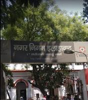 Ganganagar Ward-21 (Prayagraj)