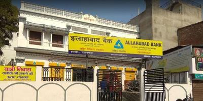 Allenganj, Ward-35, Prayagraj